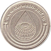 Car Wash Token – obverse