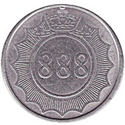 Car Wash Token - 888 (Moscow) – obverse
