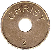 Car Wash Token - Christ (2; Pushkino) – obverse