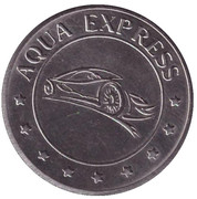 Car Wash Token - Aqua Express (Essentuki) – obverse
