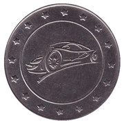 Car Wash Token - Aqua Express (Essentuki) – reverse