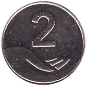 Car Wash Token - Carex24 (2; Moscow) – obverse