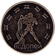 Car Wash Token - Aquarius (Saint-Petersburg) – reverse