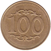 Car Wash Token -100 (Aksai) – reverse