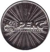 Car Wash Token - Karex (Moscow) – reverse