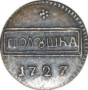 Imitation of Polushka - Peter II (Pattern; 1727) -  reverse