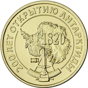 Token - Moscow Mint (200th Anniversary of the Discovery of Antarctica) -  obverse