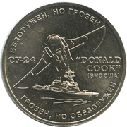 Token - Electronic warfare troops (The lesson of peace) -  obverse