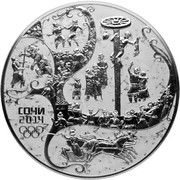 100 Rubles (Russian Winter) -  obverse