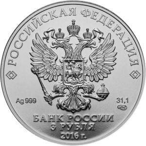 George the Victorious SPMD Dragon RARE Unc 3 Rubles Russia 1 oz Silver 2017 St