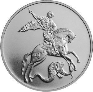 Russia 3 rubles 2020 St George the Victorious MMD Silver 1 oz
