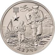 2 Rubles (Kerch) -  reverse