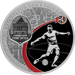 2018 Russia 3 Rubles FIFA World Cup in Samara 1 Oz Silver Coin