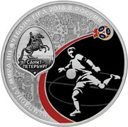 3 Rubles Russia 1 oz Silver 2018 FIFA World Cup Football Saransk 2017 Proof