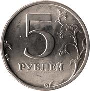 "5 Rubles (straight ""ПЯТЬ РУБЛЕЙ"" under Eagle) -  reverse"