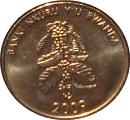 5 Amafaranga (Type 2 legend) – reverse