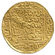Dinar - Abu'l-'Abbas Ahmad II (Baldat al-Kitaoua) – reverse