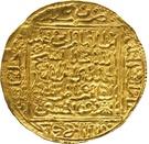 Dinar - Abu'l-'Abbas Ahmad II (Sijilmasah) – obverse