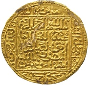 Dinar - Abu'l-'Abbas Ahmad II (Sijilmasah) – reverse