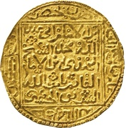 Dinar - Abu'l-'Abbas Ahmad II (Marrakesh; square type) – obverse