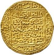 Dinar - Abu'l-'Abbas Ahmad II (Marrakesh; square type) – reverse