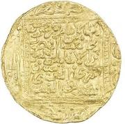Dinar - Abu Faris 'Abd Allah al-Wathiq -  obverse