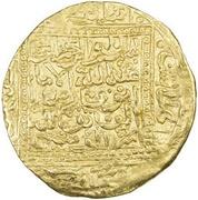 Dinar - Abu Faris 'Abd Allah al-Wathiq – reverse