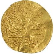 Dinar - Zaydan al-Nasir (Marrakesh; type 2) – reverse