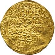 Dinar - Abu Mahally al-Mahdi (Marrakesh) – obverse