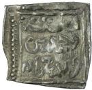 ½ Dirham - Muhammad al-Shaykh (Fes) – reverse
