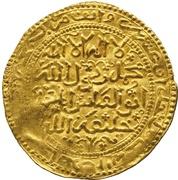 Dinar - Abu Mahally al-Mahdi (Marrakesh) – reverse