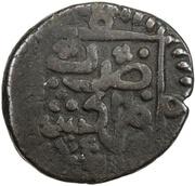 Falus - Zaydan al-Nasir (Marrakesh; type 4) – obverse