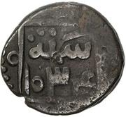 Falus - Zaydan al-Nasir (Marrakesh; type 4) – reverse