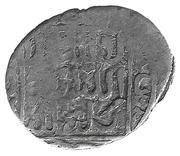 Dirham - 'Abd Allah al-Ghalib – reverse