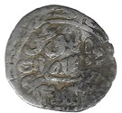 Dirham - Abu Abd Allah Muhammad II al-Mutawakkil (Fes) – obverse