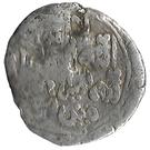 Dirham - Abu Abd Allah Muhammad II al-Mutawakkil (Fes) – reverse