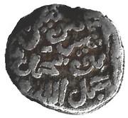 ½ Dirham Abu Muhammad Abd Allah Al-Ghalib – obverse