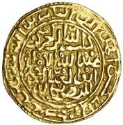 Dinar - Ahmad Abu al-Abbas al-Mansur - 1578-1603 AD (Circle type - Marrakesh mint) – obverse