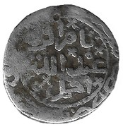 ½ Dirham - Abu Mahally al-Mahdi – obverse