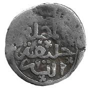 ½ Dirham - Abu Mahally al-Mahdi – reverse