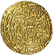 Dinar - Ahmad Abu al-Abbas al-Mansur - 1578-1603 AD (Circle type - Marrakesh mint) – reverse