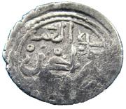 Dirham - Ahmad Abu al-Abbas al-Mansur – obverse