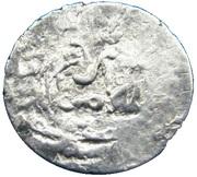 Dirham - Ahmad Abu al-Abbas al-Mansur – reverse