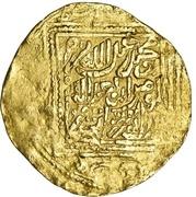 Ashrafi - Abu Muhammad 'Abd Allah (Marrakesh) – reverse