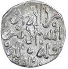 Dirham - Abu Muhammad 'Abd Allah (Fes) – obverse