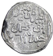 Dirham - Abu Muhammad 'Abd Allah (Fes) – reverse