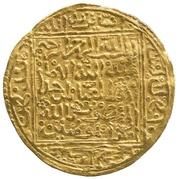Dinar - Abu'l-'Abbas Ahmad II (Baldat al-Kitaoua) – obverse