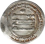 Double Dirham - 'Amr b. al-Layth - 879-901 AD (Nishapur mint) – reverse