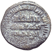 Fals - Ahmad b. Muhammad - 923-963 AD – obverse