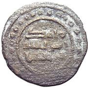 Fals - Ahmad b. Muhammad - 923-963 AD – reverse